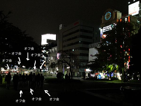 IMG_5099.JPG