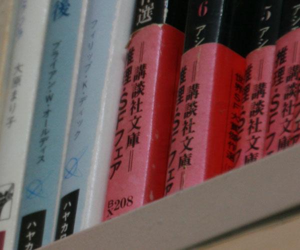 kiss270本IMG_7154.jpg