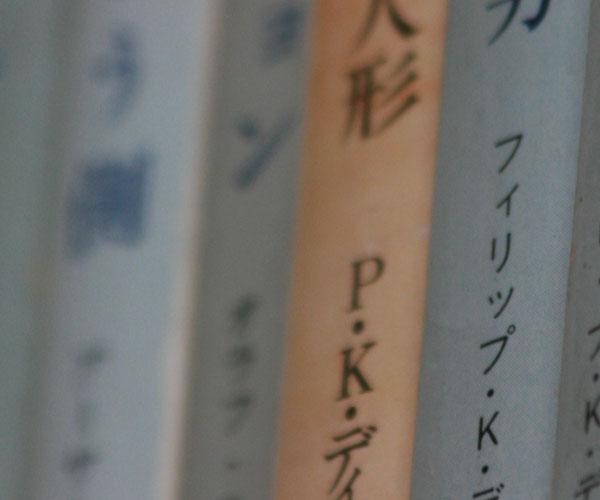 kiss300本IMG_7157.jpg
