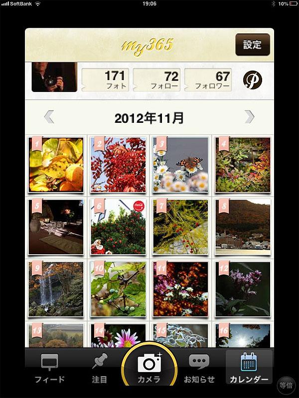 my365a.jpg